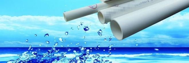 Proiectare instalatii sanitare